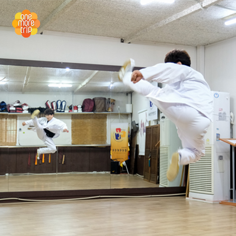Experience taekkyeon, a traditional Korean martial art
