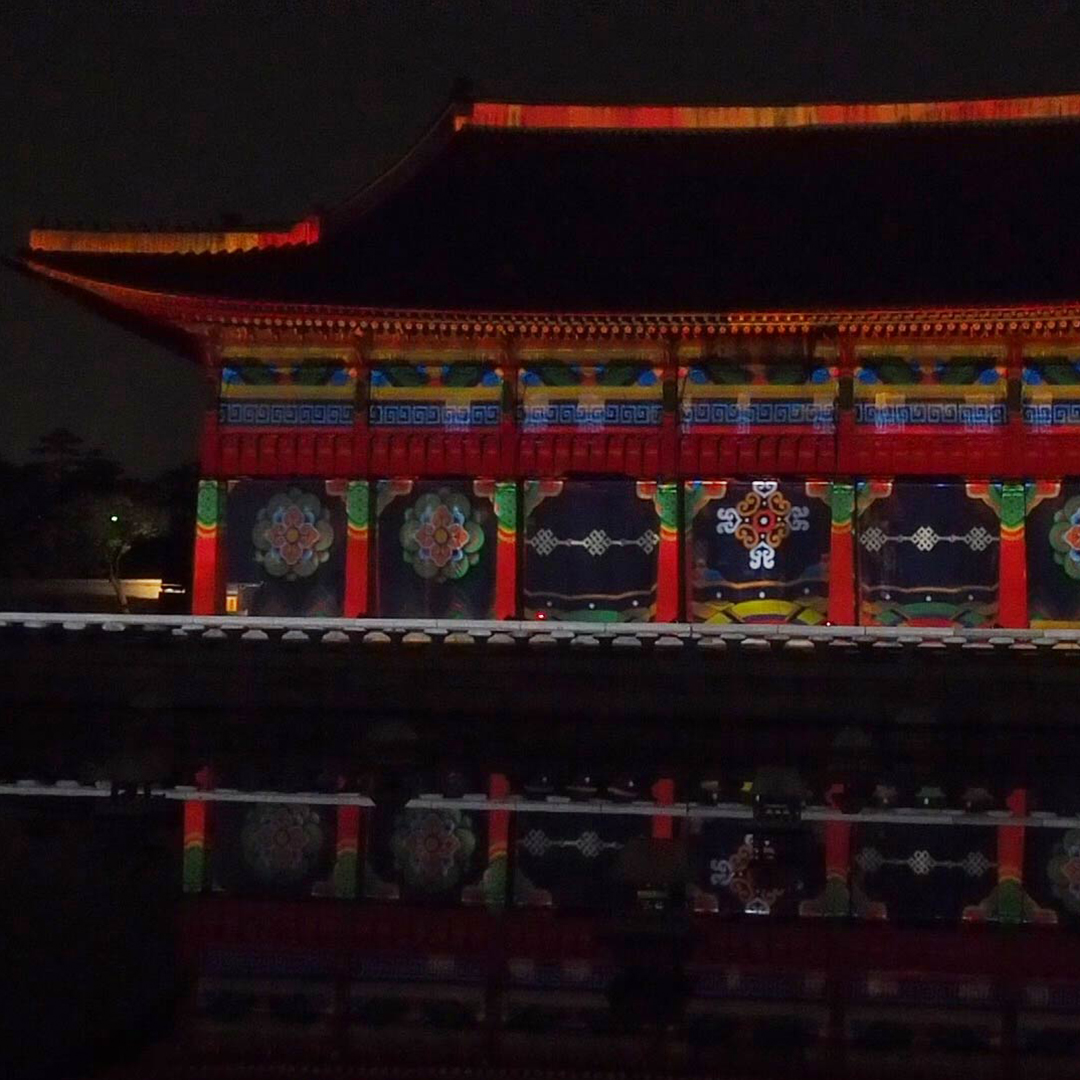 A night at Gyeongbokgung Palace
