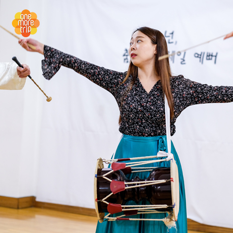 Learn Traditional Korean Dance Moves Seen in K-Drama and K-pop