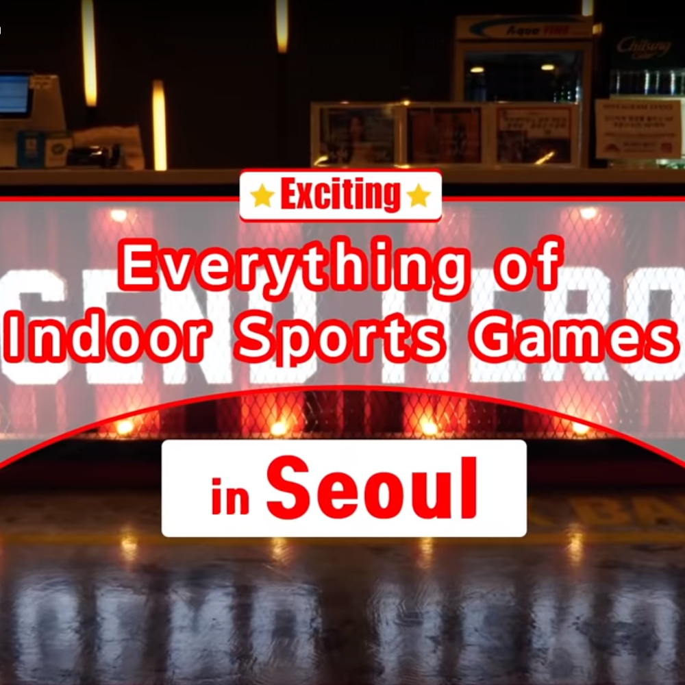 everything_of_indoor_sports_games_onemoretrip